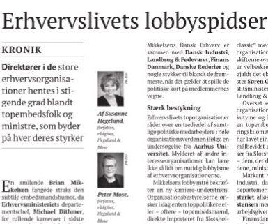 Erhvervsliv og lobbyisme